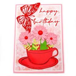 Felicitare 3D Happy Birthday 2